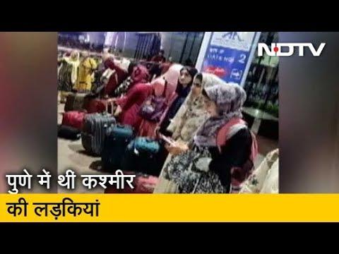 Kashmiri बहनों के भाईजान बने Delhi के हरमिंदर