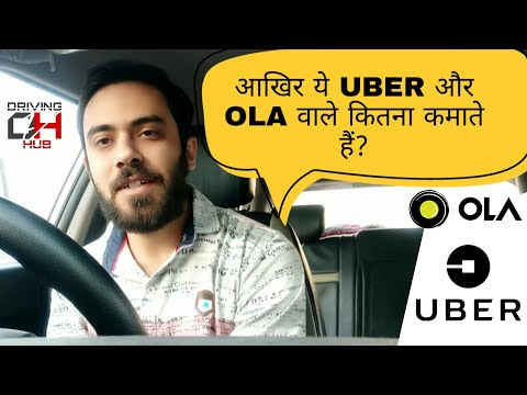 Uber & Ola Driver Earnings Explained in Detail || Driving Hu
