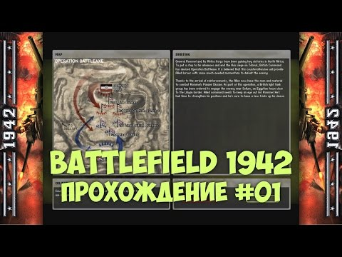 Battlefield 1942 PC for free