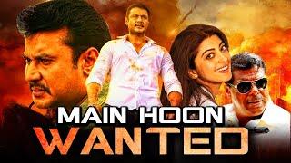 Main Hoon Wanted (Porki) Full Hindi Dubbed Movie   Darshan, Pranitha Subhash