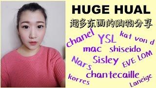 近期超长购物分享 huge haul —cecilia李潇洒