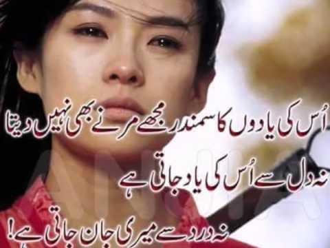 Hum Royenge Itna Humey Maloom nahi tha by Asghar Yarkhoosh