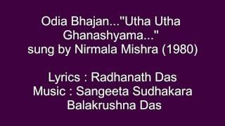 Odia Bhajan..''Utha Utha Ghanashyama...'' sung by Nirmala Mishra