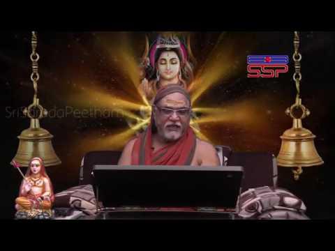 Eesavaasyam Song by Sri Sri Sri Swaroopanandendra Saraswati Mahaswamy Part05