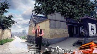 《地理中国》 山水奇观·横顶村奇闻 一道山梁 隔出两个世界 20181028 | CCTV科教
