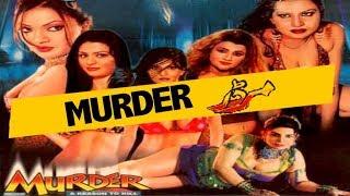 MURDER (2006) - ARBAZ KHAN, SHAMIL KHAN, ZAREEN - OFFICIAL PAKISTANI MOVIE