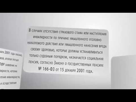 Трудовой кодекс Российской Федерации / Главный документ