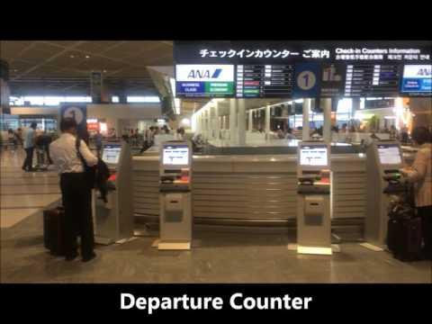 Narita International Airport Terminal 1 4F International Departure floor South Wing 1-2