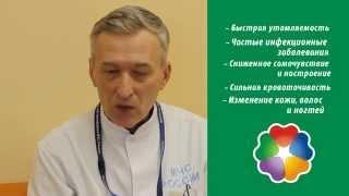 видео авитаминоз | нехватка витаминов | весенний авитаминоз - Здоровье | здоровый образ жизни | Санфуд | SunFood