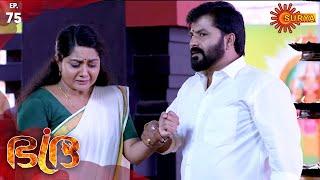 Bhadra - Episode 75 | 30th Dec 19 | Surya TV Serial | Malayalam Serial