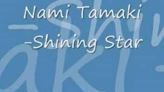 玉置成実 - Shining Star☆忘れないから☆