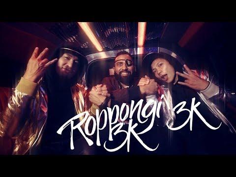 Roppongi 3k Music Video