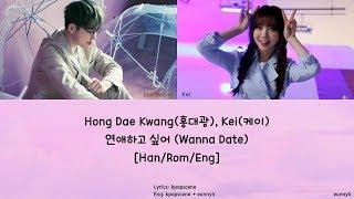 [Story About : 썸, 한달 Episode 3] HONG DAEKWANG 홍대광, KEI 케이 : Wanna Date 연애하고 싶어 [Han/Rom/Eng] Lyrics