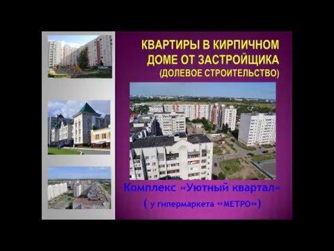 Совет юриста по заключению договоро долевого строительства