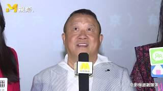 曾志伟监制新片《黄金甲》 希望再创中国式英雄精神【新闻资讯 | News】