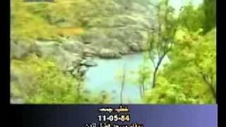 Khutba Jumma:11-05-1984:Delivered by Hadhrat Mirza Tahir Ahmad (R.H) Part 3/4