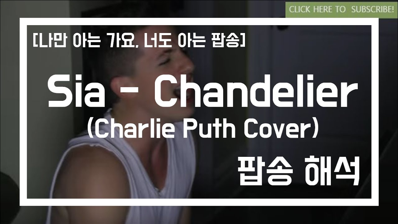 Extraordinary Chandelier Cover Charlie Puth Contemporary ...