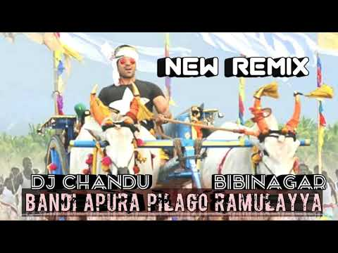 New Chatal Band Remix Bandi Apura Pilago Ramulayya DJ Song Full Bass 2018...