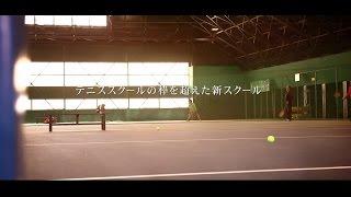 スーパースクール紹介動画
