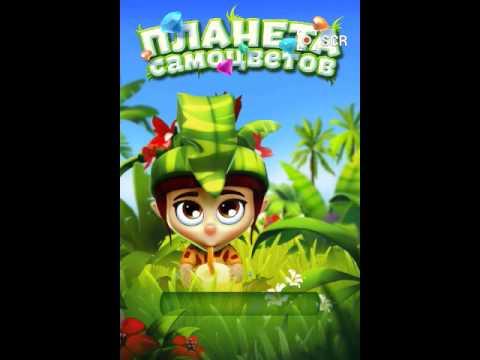 Игра Планета Самоцветов На Андроид Скачать Бесплатно - фото 9