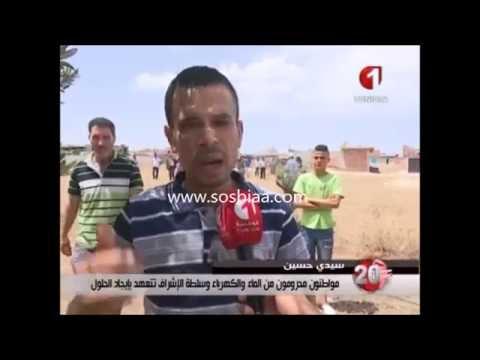 A Sidi Hassine à quelques kilomètres de la capitale, le chaos