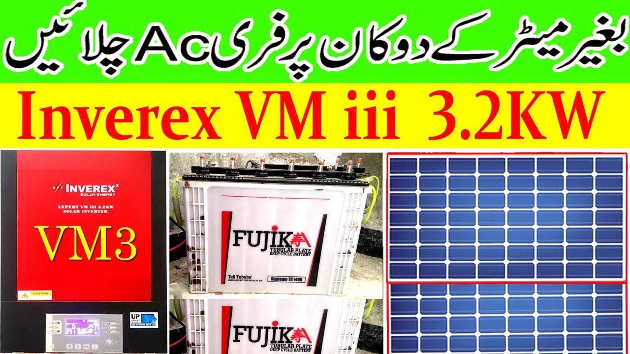 Inverex VM 3 3 2Kw | inverex vm iii price in pakistan | Solar System |  Solar Panels | battery | ac