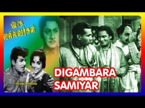 Tamil Full Movie Digambara Samiyar | Digambara Samiyar | Karthik movie | 2015 Upload HD