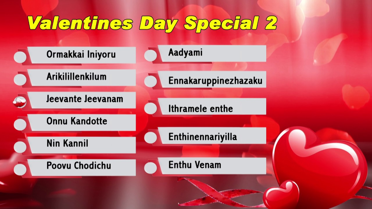 Valentines Day Songs Malayalam Evergreen Audio Jukebox Youtube