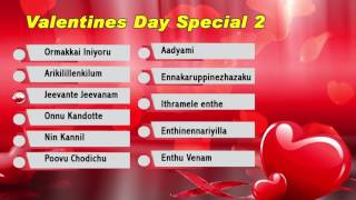 Valentines Day Songs | Malayalam Evergreen | Audio Jukebox