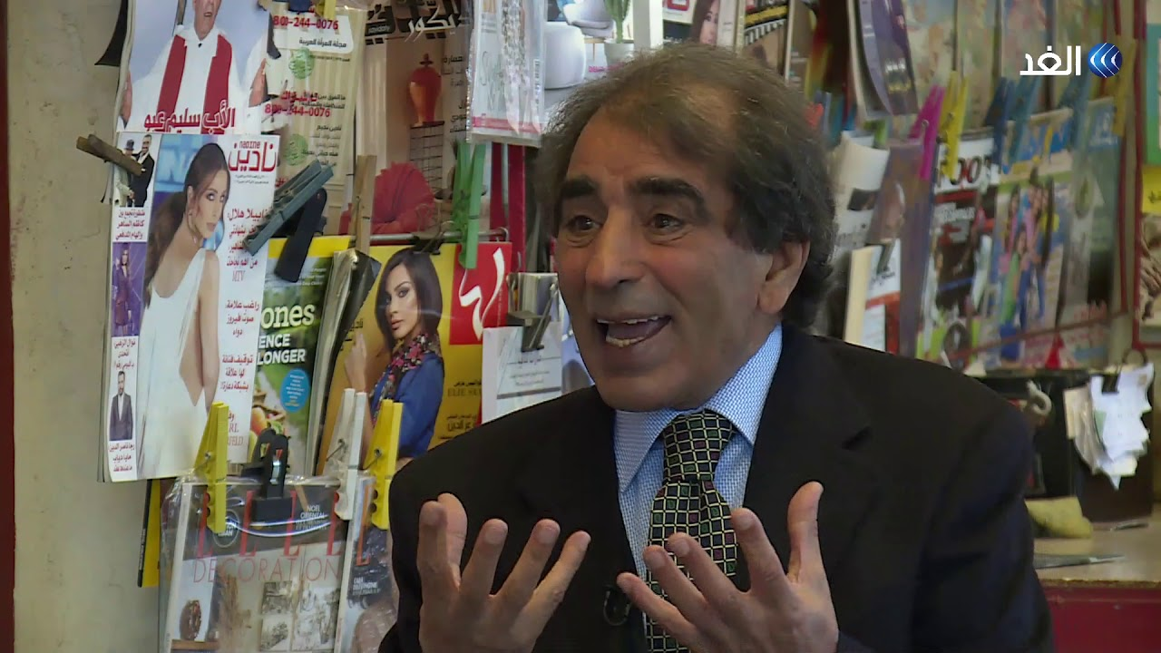 قناة الغد:الطاهر لبيب:  لا حل لأزمة المجتمع العربي بدون حل للمسألة الدينية