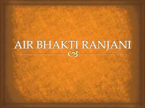 AIR BHAKTI RANJANI - SIGNATURE TUNE