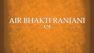 AIR BHAKTI RANJANI - SIGNATURE TUNE