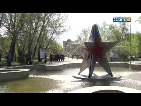 Возложение венков состоялось у Вечного огня Мемориала Славы и в Парке Победы