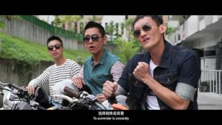 "Download ""Take 2""《遇见贵人》Official Theme Song 电影主题曲 MV"