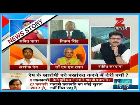 Taal Thok Ke | Is Gayatri Prajapati getting political immunity from UP government?