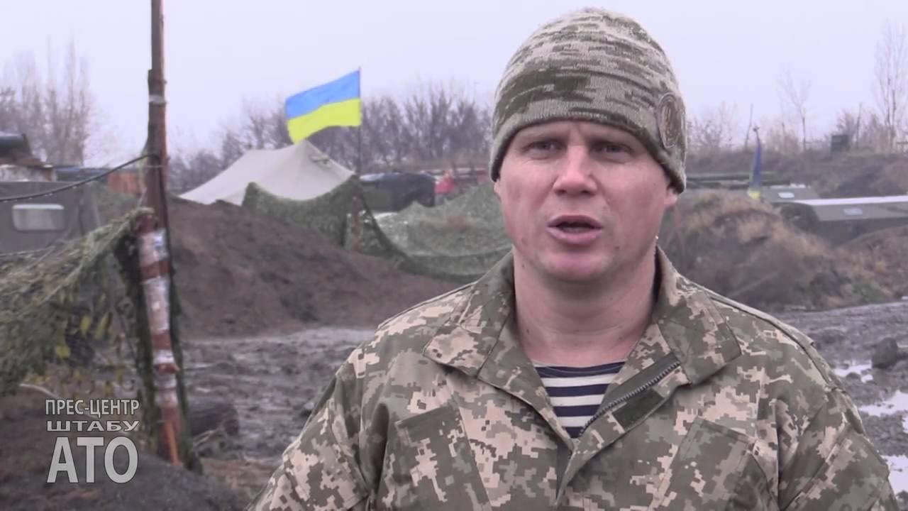 знакомство на украине донецк луганск