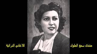 سليمة مراد الهجر مو عادة غريبة   اغاني عراقية قديمة   sama3almelouk.org
