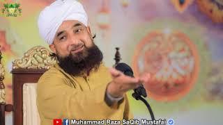 ❤️ TU ﷺ Kainaat-e-Husn hai Ya Husn-e-Kainaat ❤️ New Clip By Muhammad Raza Saqib Mustafai