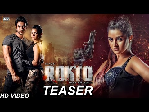 Rokto Teaser   Roshan   Pori Moni   Sumon   Jaaz Multimedia   Rokto Bengali Movie 2016