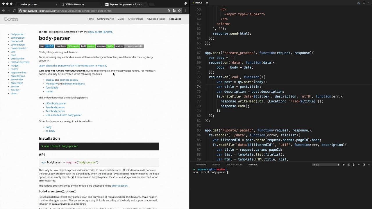 Express 미들웨어의 사용 - 생활코딩