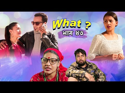 राजु मास्टरको WHAT Part 47 || 14 November || 2019 | Raju Master | Master TV