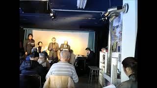 【小熊秀雄×フラジャイル リッジリーディング 】 第17回 小熊秀雄・朗...