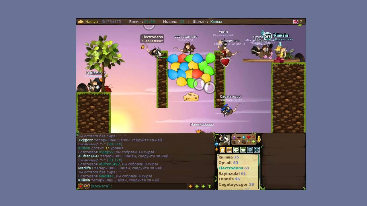Gameplay Transformice #2 - Nice game!