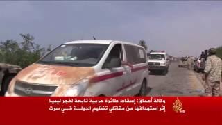 """قوات""""البنيان المرصوص"""" تسيطر على المحطة البخارية غرب سرت"""