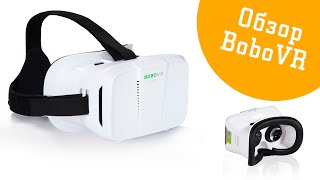 Обзор BoboVR(Оптом ▻▻▻ http://vropt.ru/catalog/vr-ochki-dlya-smartfonov-optom/bobovr-optom/ Очки виртуальной реальности для смартфона Bobo VR из Китая,..., 2015-11-03T11:55:30.000Z)