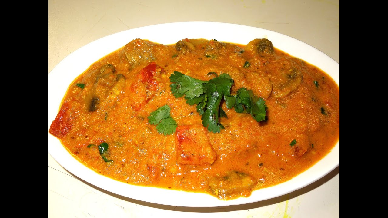 Mushroom curry indian vegetarian recipes by recipe house youtube forumfinder Choice Image