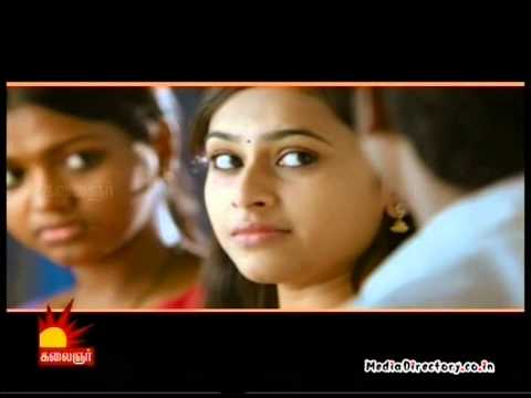 tamil movie varutha padatha valibar sangam free instmank