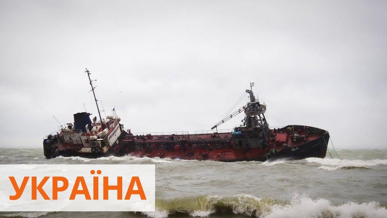 Украинцы признали крушение Delfi чрезвычайной ситуацией