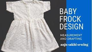Baby Frock Design 3