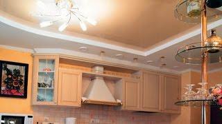 Матовые двухуровневые натяжные потолки в кухне, компания «Строй Сервис»